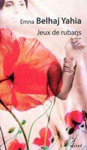 romancières tunisiennes3