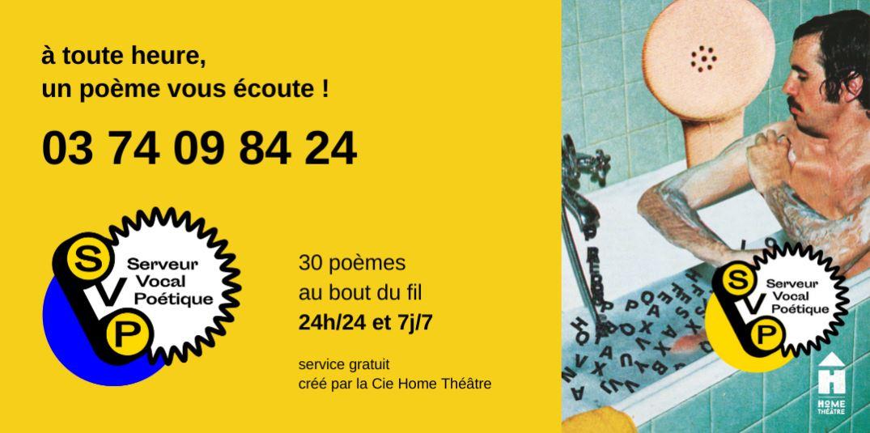 La Compagnie Home théâtre vous offre des poèmes au téléphone – A consommer sansmodération